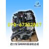 供应进口宝马N52B25发动机总成/宝马发动机/N52发动机/发动机总成/全新发动机/原厂发动机