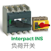 供应INS80 3P负荷开关