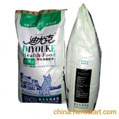 供应迪尤克大型犬成犬专用粮牛肉果蔬配方延缓衰老