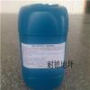 供应东莞混凝土硬化剂厂家|硬化剂地坪施工造价