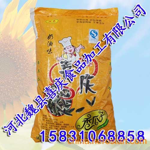 供应坚果炒货代加工,坚果炒货分装,坚果炒货代包装,河北魏县喜庆食品