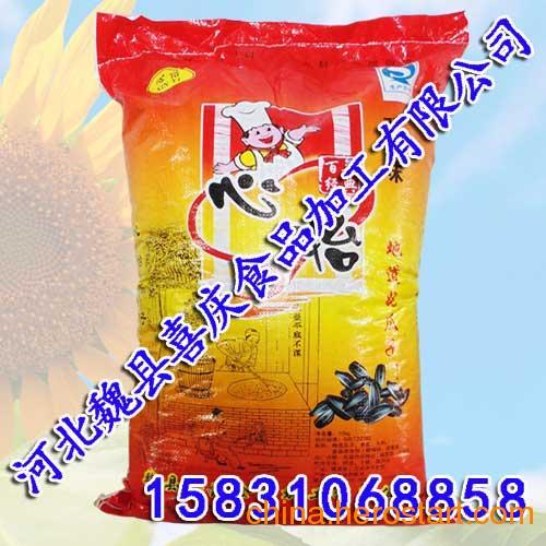 供应坚果炒货代包装,坚果炒货分装,坚果炒货OEM生产,河北魏县喜庆食品