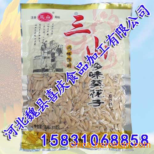 供应坚果炒货OEM生产,坚果炒货分装,坚果炒货代加工,河北魏县喜庆食品