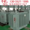 供应庆阳变压器厂,庆阳变压器厂家