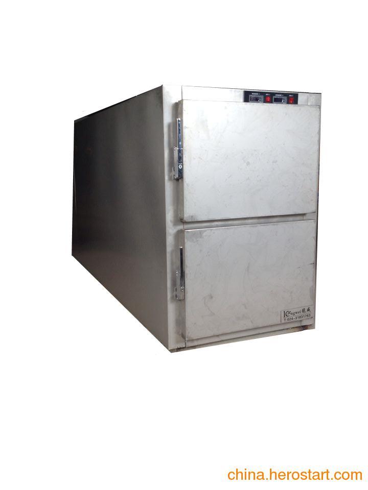 供应两具尸体冷藏冷冻箱