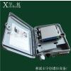 供应塑料1分8光分路器箱