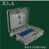 供应12芯光纤分线箱