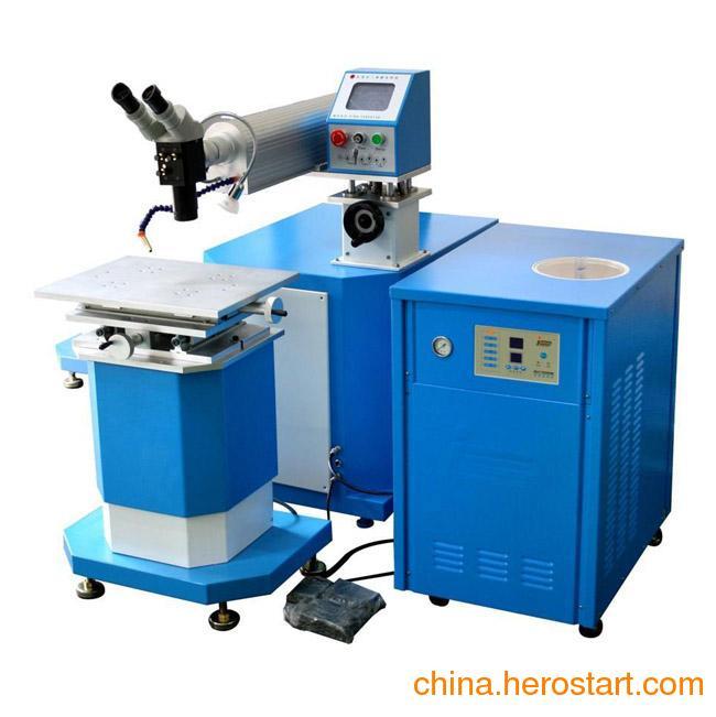 供应厂家东莞激光焊接加工焊接机