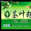 油运来商贸公司供应划算的萃丰茶叶籽油feflaewafe