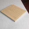 供应穿孔吸音板 木质吸音板厂家 会议室墙面装饰材料
