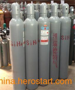 供应99.9999%高纯硅烷