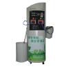 供应防冻自助洗车机