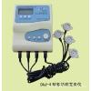 供应多功能艾灸仪4型