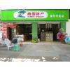 供应南国食品店加盟