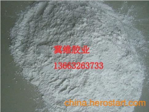 供应羟丙基甲基纤维素胶粉_胶粉原材料