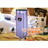 供应商用节能电采暖炉