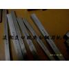 供应进口ASSAB+17车刀 瑞典白钢刀