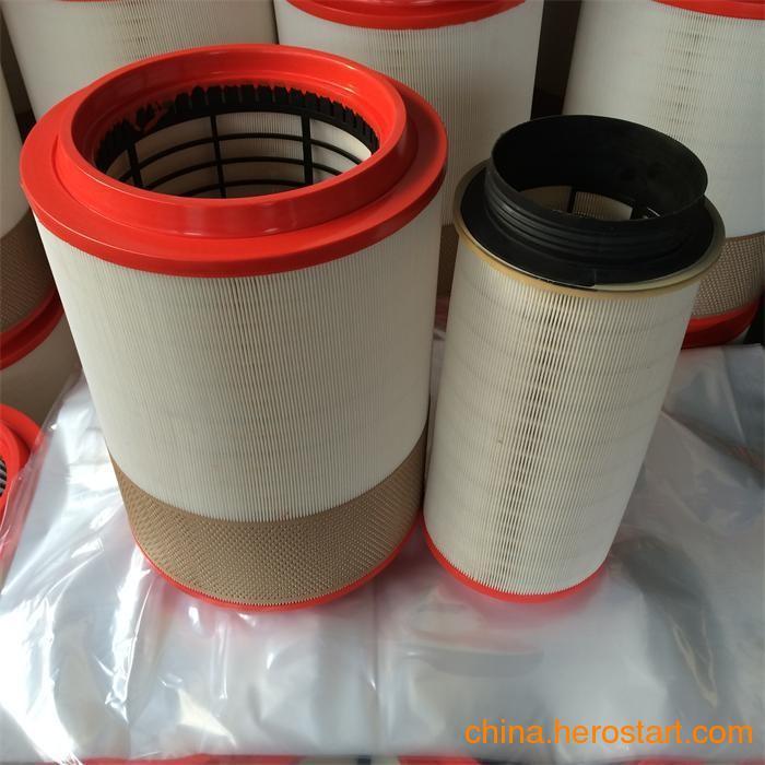供应佛列加空气滤芯3544除尘滤芯,过滤器
