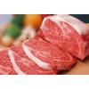 供应澳大利牛肉批发商