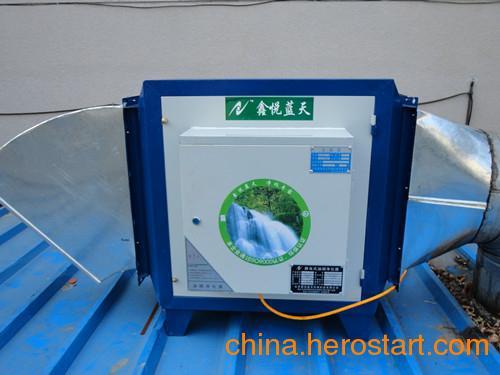 供应萍乡厨房油烟净化器,南昌最好的油烟净化器厂家,南昌低空排放油烟净化器