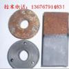 供应环保除锈剂 钢铁环保去锈剂