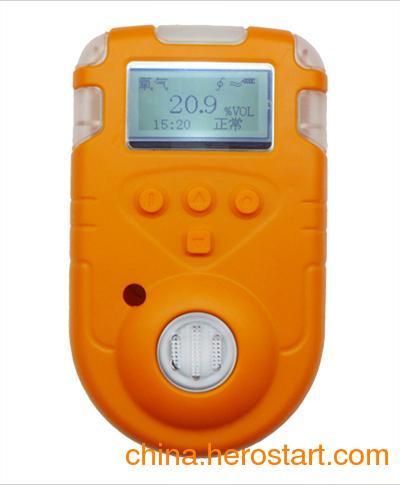 供应氯化氢气体检测仪,便携式氯化氢气体检测仪精准度高