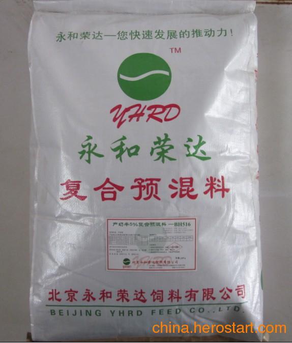 供应产奶期奶牛5%复合预混料 效果