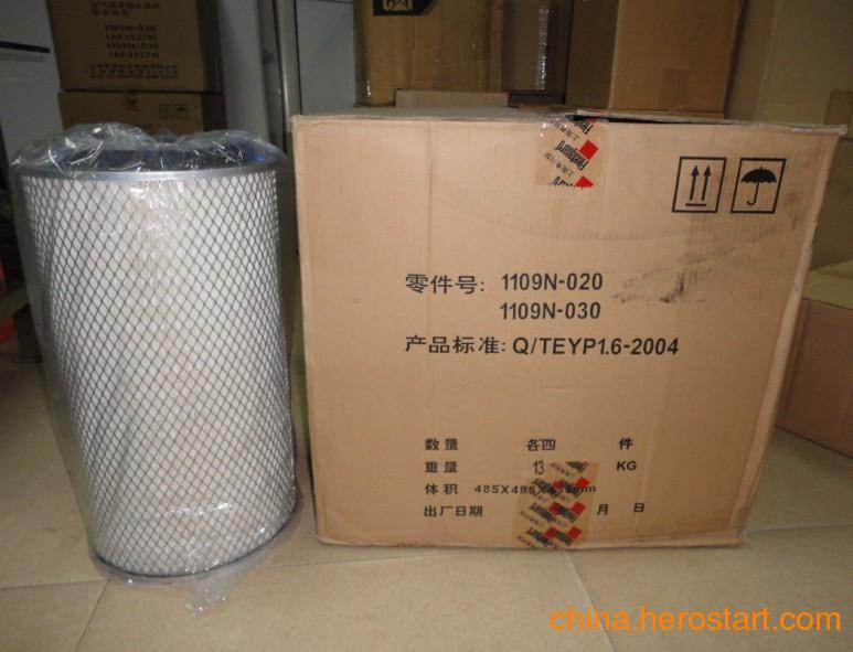 供应佛列加空气滤芯3051除尘滤芯,过滤器