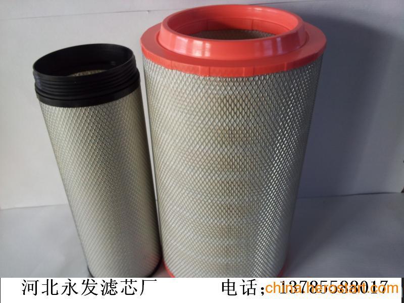 供应佛列加空气滤芯2650除尘滤芯,过滤器