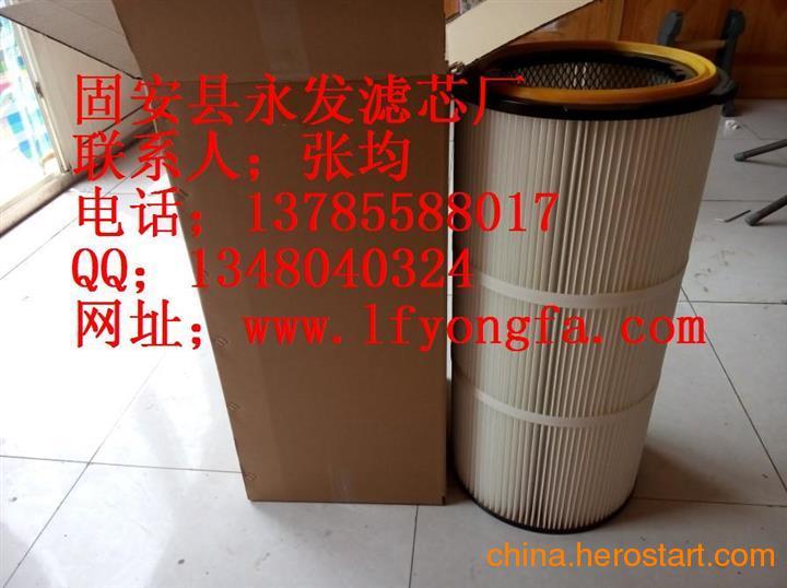 供应佛列加空气滤芯3266除尘滤芯,过滤器