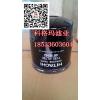 供应日立挖掘机4616542机油滤芯(科格玛