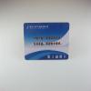 供应职工就餐卡,IC卡饭卡,感应式芯片卡