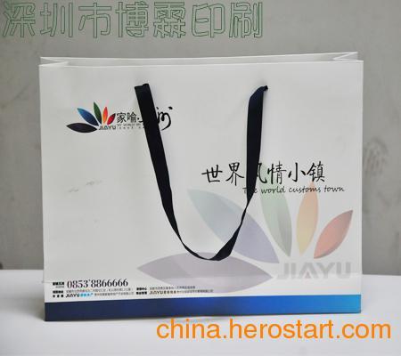 手提袋印刷制作、宝安区专业手提袋供应商