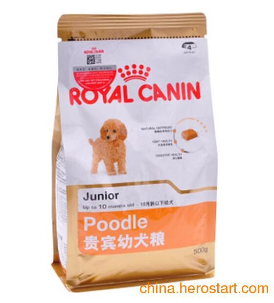 供应正品皇家贵宾幼犬粮主粮粮食泰迪幼犬粮