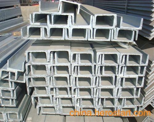 供应西安镀锌槽钢|西安镀锌角钢|西安280槽钢价格|汉中槽钢