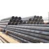 供应西安1220*12螺旋管、西安输送石油天然气螺旋管、西安螺旋管
