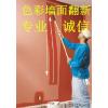 供应苏州专业刷涂料墙面粉刷 (墙面裂缝修补掉皮维修)