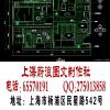供应上海杨浦区大小批量光盘刻录 光盘打印 低价便宜