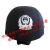 供应防弹头盔