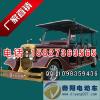 供应湖北电瓶观光车厂家 武汉电动观光车销售 四座旅游观光车价格