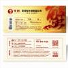 供应2014年王氏阳澄湖大闸蟹门店开业