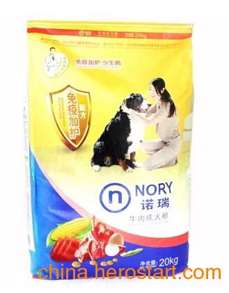 供应诺瑞狗粮20kg大型犬牛肉成犬粮