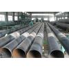 供应西安螺旋钢管价格_西安污水处理用螺旋钢管_西安螺旋钢管