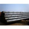 供应西安螺旋钢管价格_西安排水用螺旋钢管_咸阳螺旋钢管