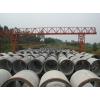 供应陕西最新水泥管价格 延安涵管 顶管销售
