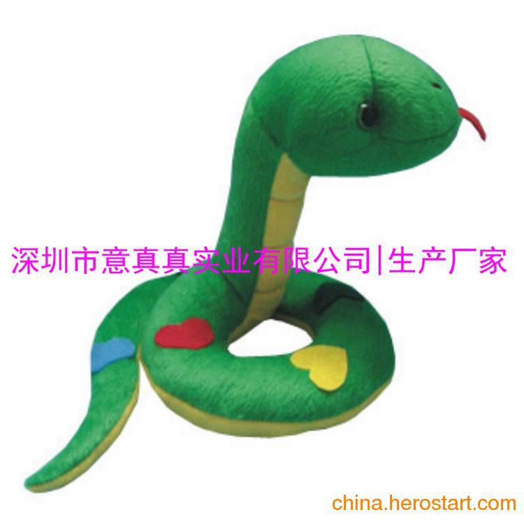 供应定做加工毛绒玩具蛇,毛绒玩具公仔生产设计厂家