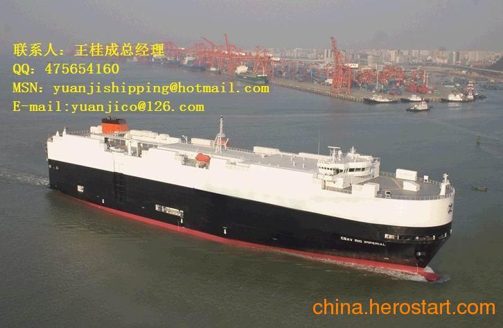 供应滚装船 上海到苏丹港