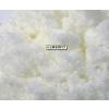 供应水溶性白色晶体负离子粉