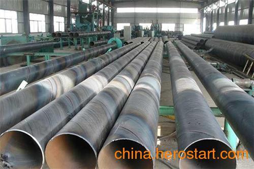 供应榆林螺旋钢管|西安螺旋钢管价格|西安自来水管道用螺旋钢管