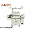 供应单座数控模切机RD-550/RD-520
